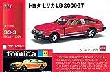 トミカ トレーディングカード 211/223 トヨタ セリカ LB2000GT
