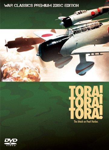 トラ・トラ・トラ! (特別編) [DVD]の詳細を見る