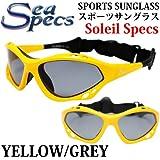 ウォータースポーツ サングラス (紛失防止ストラップ付き)偏光レンズ サーフィン、マリンジェット、カヤック、セーリング、釣り、ウインドサーフィン、ウェイクボード等のマリン専用