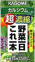 カゴメ 野菜一日これ一本超濃縮 カルシウム 125ml(24本入×6ケース)144本入