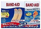 BAND-AID(バンドエイド) 救急絆創膏 肌色タイプ 50枚+ウォーターブロック20枚