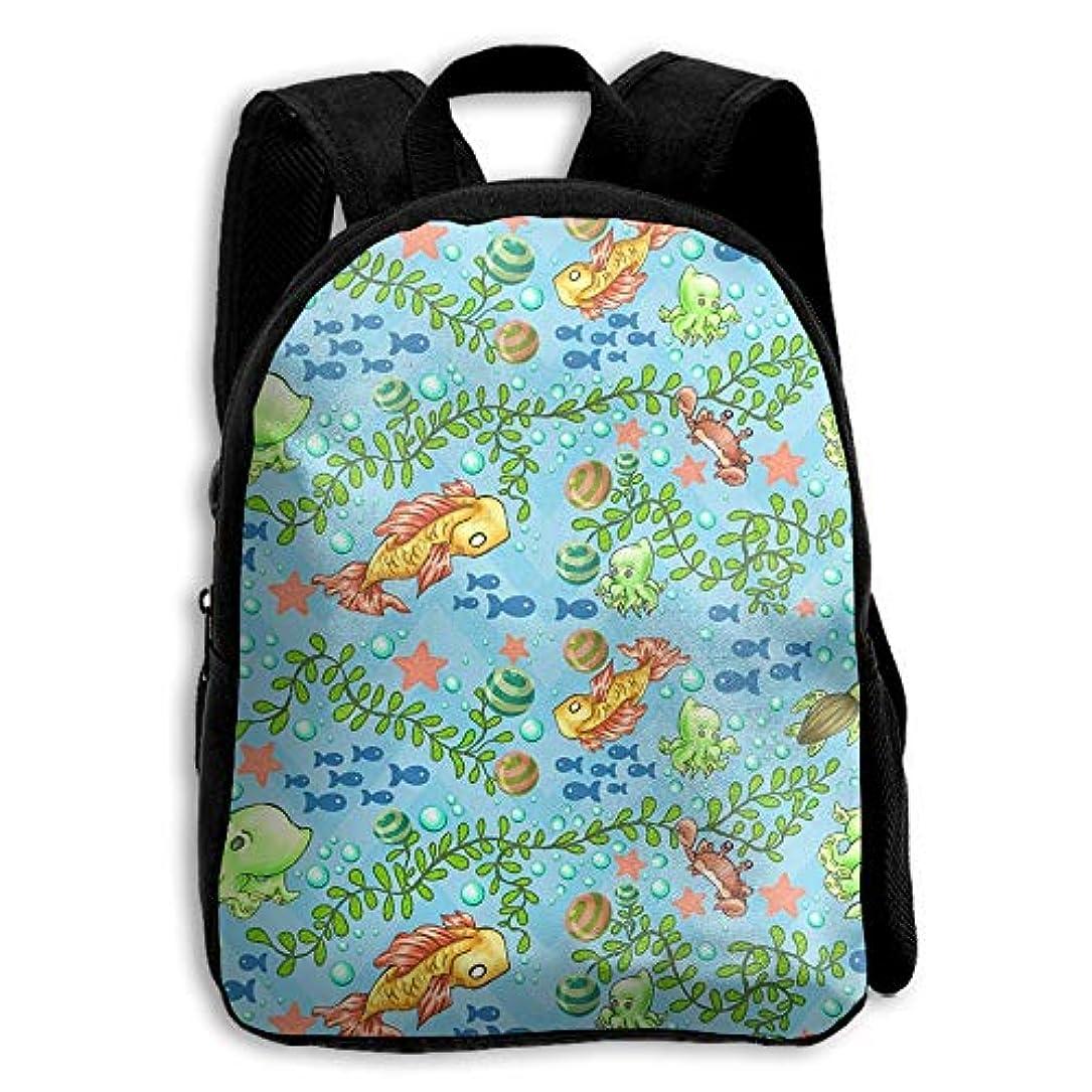 休日結果絶滅したキッズ バックパック 子供用 リュックサック 魚パターン ショルダー デイパック アウトドア 男の子 女の子 通学 旅行 遠足