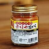 【宮城県 伊達の旨塩使用】 赤ほや塩から (90g瓶入り)