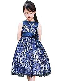 子供ドレス 301014-kj 女の子 ワンピース キッズ ジュニア [リトルプリンセス] Little Princess