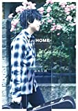I'm HOME(Deluxe Edition)(DVD付)