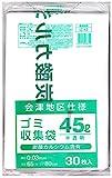 【 箱売り 商品】 会津地区仕様 ゴミ収集袋 45L 30枚入り×15冊セット IZ-43