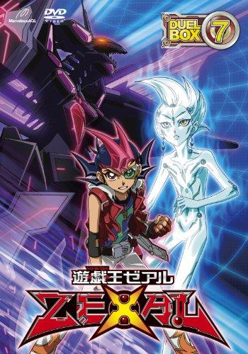 遊 戯 王ZEXAL DVDシリーズ DUELBOX 7