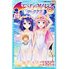 To LOVEる―とらぶる― ダークネス 14 (ジャンプコミックス)
