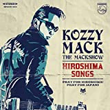 HIROSHIMA SONGS 画像