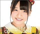 (卓上)AKB48 橋本耀 カレンダー 2014年
