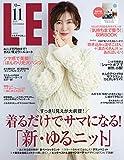 LEE(リー) 2019年 11 月号 [雑誌]