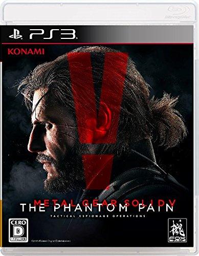 メタルギアソリッドV ファントムペイン - PS3