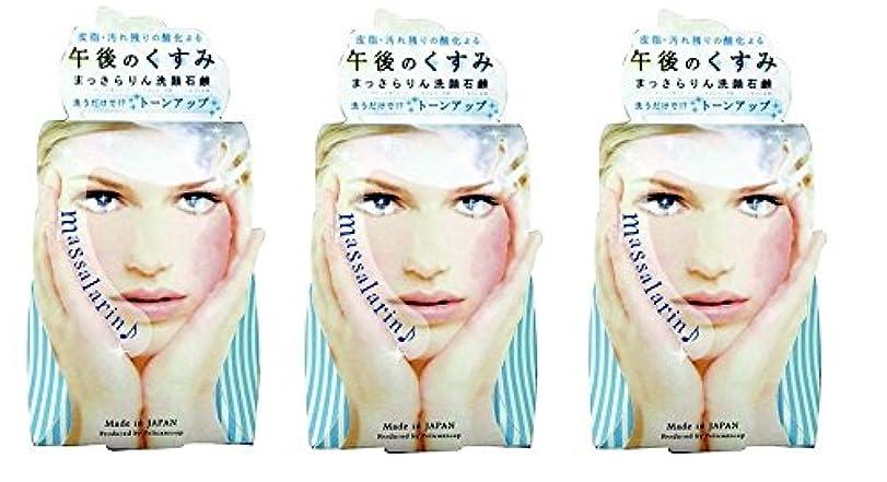 販売計画どきどき複雑まっさらりん洗顔石鹸 100g (3個)