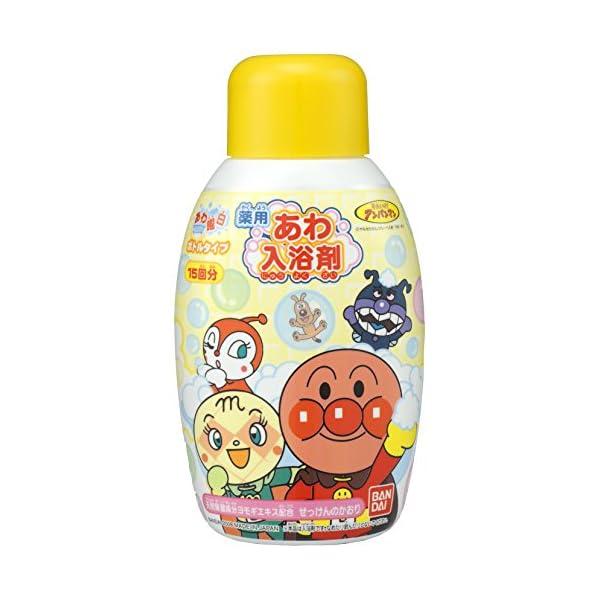 あわ入浴剤ボトルタイプ アンパンマンの商品画像
