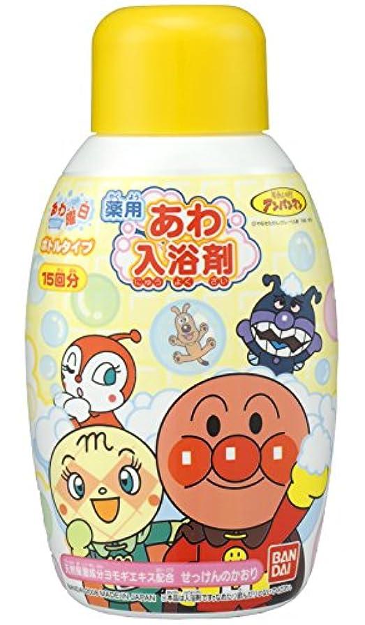 シンボルブレストマトあわ入浴剤ボトルタイプ アンパンマン