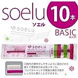 ソエル soelu 歯ブラシ BASIC 一般成人用【10本セット】ふつう グリーン