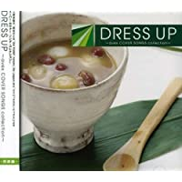 DRESS UP~avex COVER SONGS collection~(CCCD)