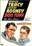 少年の町/感激の町 特別版[DVD]