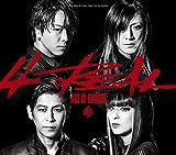 【メーカー特典あり】4REAL(CD+DVD2枚組)(オリジナル B2サイズポスター付)