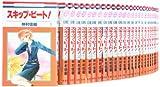 スキップ・ビート! コミック 1-31巻 セット (花とゆめCOMICS)