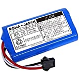 CCP シーシーピー EX-3742-00 互換 充電式バッテリー 長時間稼動 持続時間25%アップ 【ロワジャパンPSEマーク付】