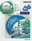 KOKUYO EAS-CL-CD1 マルチレンズクリーナー(湿式)
