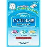 フェイスマスク ヒアルロン酸 まとめ買い プレゼント フェイスパック (1枚)