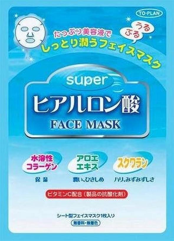 専門用語ライトニング修復フェイスマスク ヒアルロン酸 まとめ買い プレゼント フェイスパック (50枚)