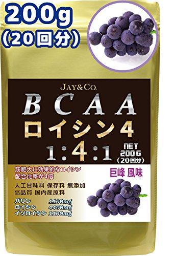 筋肥大を刺激 BCAA ロイシン 4倍配合 国産 (巨峰, 200g)