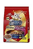 (まとめ買い)ユニ・チャーム 銀のスプーン 贅沢うまみ仕立て 腎臓の健康維持用20歳を過ぎてもすこやかにお魚づくし 1.3kg 猫用 【×3】