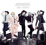 Baby I'm Sorry (Japanese ver.) / MYNAME