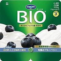 [冷蔵] ダノン ビオ 旬摘みブルーベリー 75g×4カップ