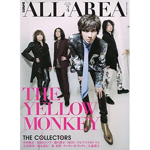 B-PASS ALL AREA (ビーパス・オール・エリア) Vol.4 (シンコー・ミュージックMOOK)