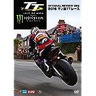 マン島TTレース2016 DVD