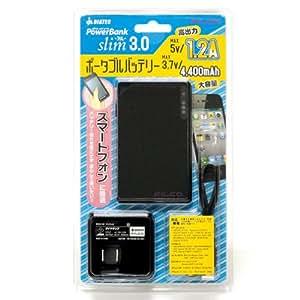 FILCO iPhone4/4S,XperiaArk/Acro,GalaxyS2,INFOBAR等のスマートフォン対応 パワーバンクスリム3.0 5V1.2A高出力バッテリー AC付属 4400mAh ブラック FPS440K