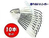 ShopXJ すべらない 多機能 ハンガー かけやすい くるっと 回転 薄くて 収納力 大 ズボン ネクタイ にも 10本セット (ブラック)