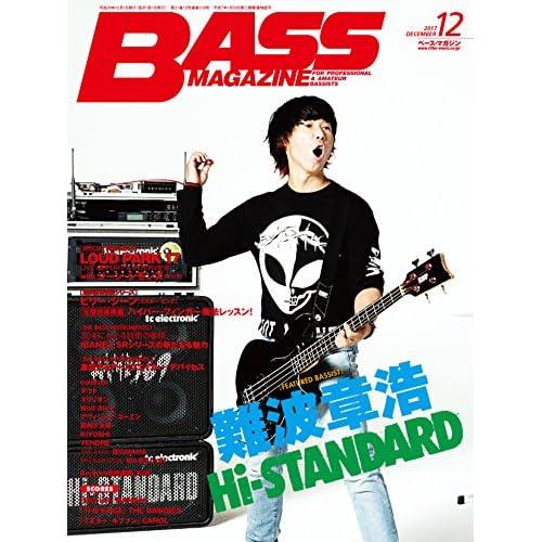 BASS MAGAZINE (ベース マガジン) 2017年 12月号 [雑誌]