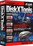 DiskX Tools Ver.10