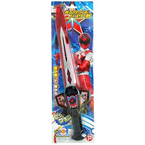 宇宙戦隊キュウレンジャー 光る!サウンド バスター剣