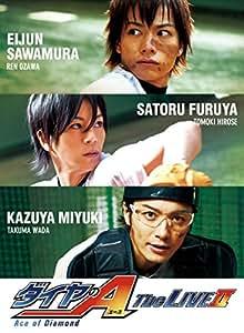 ダイヤのA The LIVE II [Blu-ray]