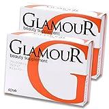 B-ビューティーサプリ グラマー40tab2箱セット(GLAMOUR)