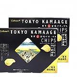カルビー 東京釜揚げチップス 東京限定 まろやか のり醬油味 2箱セット