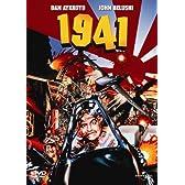 1941 (リクエスト・ムービー 第1弾) [DVD]