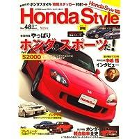 Honda Style (ホンダ スタイル) 2008年 06月号 No.48[雑誌]