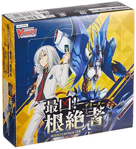 カードファイト!! ヴァンガード ブースターパック第4弾 最凶!根絶者 VG-V-BT04 BOX