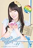 水樹奈々 【FC会報】 nana's magazine Vol.41