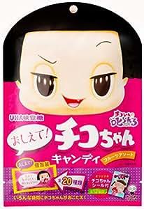 味覚糖 おしえて! チコちゃんキャンディ 57g×6袋
