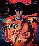 想い出のアニメライブラリー 第98集 デビルマンレディー Blu...[Blu-ray/ブルーレイ]