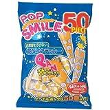 ポップスマイルクラッカー50個入り 【音だけクラッカー】
