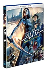 銃夢原作「アリータ:バトル・エンジェル」BD/4K ULTRA HD発売